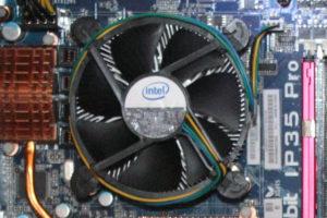 PC schoonmaken ventilator